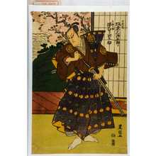 Utagawa Toyokuni I: 「大判司 坂東三津五郎」「久我之介 沢むら田之助」 - Waseda University Theatre Museum