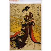 Utagawa Toyokuni I: 「後室定香 中村芝翫」 - Waseda University Theatre Museum