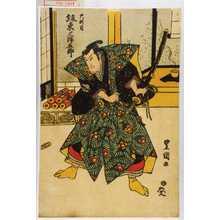 歌川豊国: 「大判司 坂東三津五郎」 - 演劇博物館デジタル
