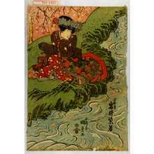 Utagawa Kunisada: 「ひな鳥 岩井紫若」 - Waseda University Theatre Museum