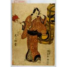 Utagawa Kunisada: 「もとめ 尾上梅幸」 - Waseda University Theatre Museum