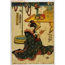 Utagawa Kunisada: 「杉酒屋お三輪」 - Waseda University Theatre Museum