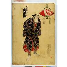 Utagawa Kunisada: 「竜田の渡し守芝六 関三十郎」 - Waseda University Theatre Museum