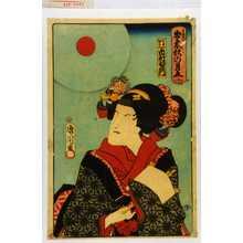 Toyohara Kunichika: 「出来秋の月笠」「いもせ山おみわ 市村羽左衛門」 - Waseda University Theatre Museum