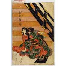 Utagawa Toyokuni I: 「おみわ 岩井松之助」 - Waseda University Theatre Museum