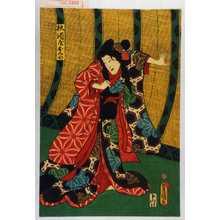Utagawa Kunisada: 「酒屋娘おみわ」 - Waseda University Theatre Museum