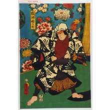 Utagawa Kunisada: 「猟師ふか七」 - Waseda University Theatre Museum