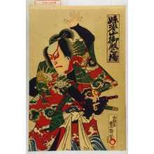 Utagawa Toyosai: 「妹背山御殿之場」 - Waseda University Theatre Museum