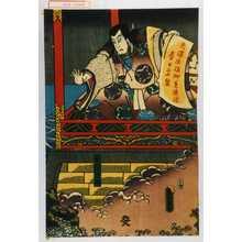 歌川国貞: 「安部仲麿」 - 演劇博物館デジタル