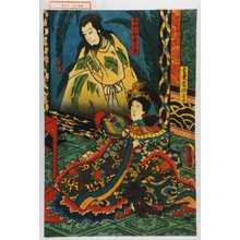 歌川国貞: 「玄東妻隆昌女」「安部の仲麿の霊」 - 演劇博物館デジタル