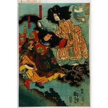 歌川国芳: 「仲麿の霊魂」「安禄山」 - 演劇博物館デジタル