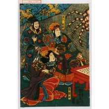 Utagawa Kuniyoshi: 「長谷の観音☆現坊」「官人玄東」「じやまんくわん」「季清女」 - Waseda University Theatre Museum