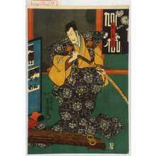 Utagawa Kunisada: 「紀ノ有常」 - Waseda University Theatre Museum