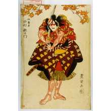 Utagawa Toyokuni I: 「奴蘭平 中村歌右衛門」 - Waseda University Theatre Museum