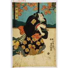 Utagawa Kunisada: 「奴蘭平」 - Waseda University Theatre Museum