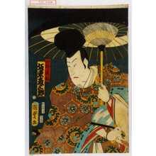 二代歌川国貞: 「小野道風 坂東彦三郎」 - 演劇博物館デジタル
