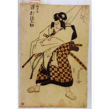 歌川豊国: 「松王丸 沢村源之助」 - 演劇博物館デジタル