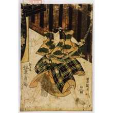 Utagawa Toyokuni I: 「松王丸 坂東三津五郎」 - Waseda University Theatre Museum
