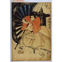 Utagawa Toyokuni I: 「松王丸 中村大吉」 - Waseda University Theatre Museum
