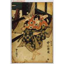 Utagawa Toyokuni I: 「梅王丸 中山楯蔵」 - Waseda University Theatre Museum