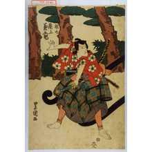歌川豊国: 「桜丸 尾上菊五郎」 - 演劇博物館デジタル