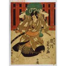 Utagawa Kunisada: 「梅王丸 瀬川菊之丞」 - Waseda University Theatre Museum