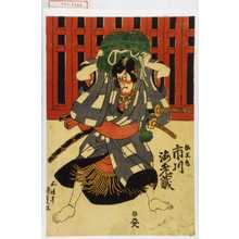 Utagawa Kunisada: 「梅王丸 市川海老蔵」 - Waseda University Theatre Museum