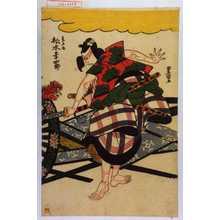 歌川豊国: 「松王丸 松本幸四郎」 - 演劇博物館デジタル