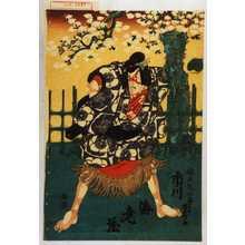 Utagawa Kuniyoshi: 「梅王丸 市川海老蔵」 - Waseda University Theatre Museum