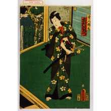 Utagawa Kunisada: 「舎人桜丸 市村羽左衛門」 - Waseda University Theatre Museum