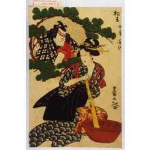 Utagawa Toyokuni I: 「松王女房千代」 - Waseda University Theatre Museum