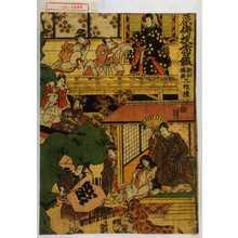 Utagawa Kunisada: 「菅原伝授手習鑑 新板錦絵三枚続」 - Waseda University Theatre Museum