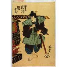 Utagawa Kunisada: 「松王丸 市川団十郎」 - Waseda University Theatre Museum