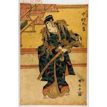 歌川国安: 「松王丸 中村大吉」 - 演劇博物館デジタル