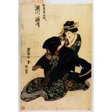 Utagawa Toyokuni I: 「松王女房千代 瀬川路考」 - Waseda University Theatre Museum