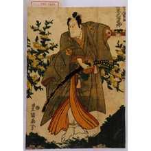 Utagawa Toyokuni I: 「すくね太郎 坂東三津五郎」 - Waseda University Theatre Museum