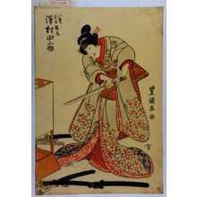 Utagawa Toyokuni I: 「八重本名桜丸 沢村田之助」 - Waseda University Theatre Museum