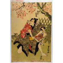 Utagawa Toyokuni I: 「梅六 坂東三津五郎」 - Waseda University Theatre Museum