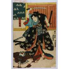 Utagawa Kunisada: 「舎人桜丸」 - Waseda University Theatre Museum