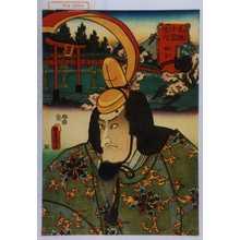 Utagawa Kunisada: 「花競手習鏡内 時平」 - Waseda University Theatre Museum