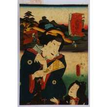 Utagawa Kunisada: 「花比手習鏡の内 千代」 - Waseda University Theatre Museum