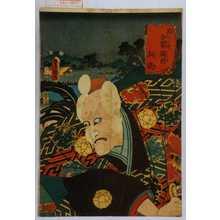 Utagawa Kunisada: 「花くらべ手習鏡ノ内 兵衛」 - Waseda University Theatre Museum