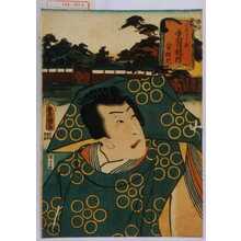 Utagawa Kunisada: 「はなくらべ手習鏡ノ内 菅相丞」 - Waseda University Theatre Museum