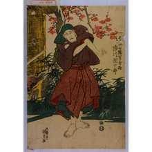 Utagawa Kunisada: 「七人げゐ猿島歌遊 市川団十郎」 - Waseda University Theatre Museum