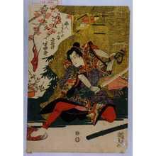 Utagawa Kunisada: 「非人こもたれの安 岩井半四郎」 - Waseda University Theatre Museum