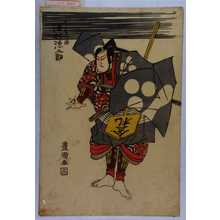 Utagawa Toyokuni I: 「わたなへの綱 沢村源之助」 - Waseda University Theatre Museum