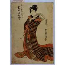 Utagawa Toyokuni I: 「ふじしろやのおやつ 岩井半四郎」 - Waseda University Theatre Museum