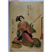 歌川豊国: 「おやつ 岩井半四郎」 - 演劇博物館デジタル