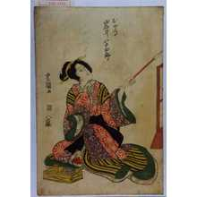 Utagawa Toyokuni I: 「おやつ 岩井半四郎」 - Waseda University Theatre Museum
