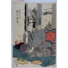 歌川豊国: 「ゑびざこの十 市川団十郎」 - 演劇博物館デジタル